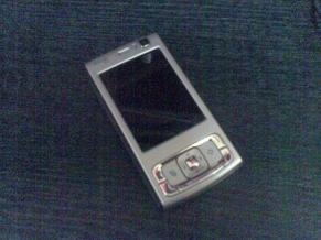 زانجتسو (N95)